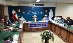 مراکز طبیعت گردی و تفریحی استان مرکزی تعطیل شد