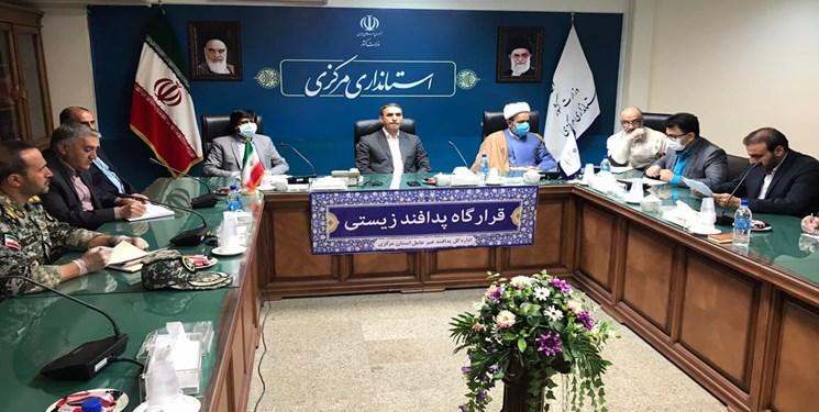 ادارات استان مرکزی با حداقل نیرو فعالیت خود را آغاز می کنند