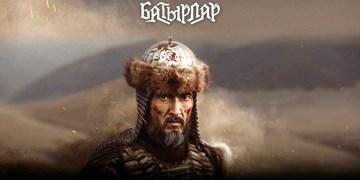 «قهرمانان» قزاق روی پرده رفتند/ جنگاورانی  در قرن ۱۷ + فیلم