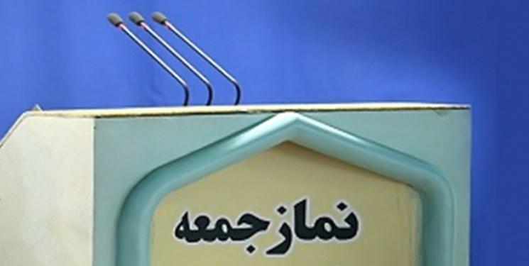 نماز جمعه فردا در سراسر استان اردبیل اقامه میشود/ لزوم رعایت موازین بهداشتی