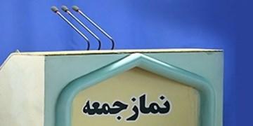 اقامه نخستین نمازجمعه سال99 در مرکز مازندران/برگزاری نمازجمعه در 46 شهر مازندران