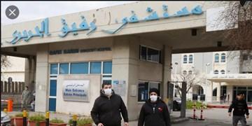 کرونا| پرواز بالگردهای ارتش لبنان جهت تشویق مردم به ماندن در خانهها