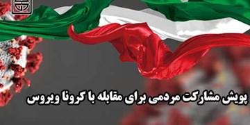فیلم| جهاد جوانان «دمق» علیه کرونا