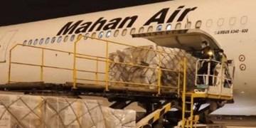 محموله کمک واحد ایمنی هستهای چین به سازمان انرژی اتمی ایران برای مقابله با کرونا