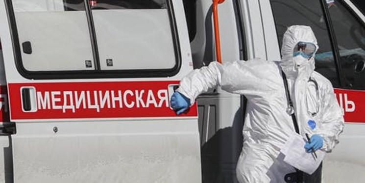 کرونا در اروپا  ثبت اولین فوتی در روسیه و افزایش چند صد نفری مبتلایان در آلمان