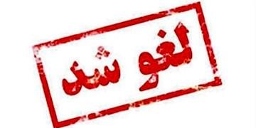 نماز عید قربان در شهرکرد برگزار نمیشود