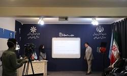 ارائه 7 هزار و 500 درس به صورت غیرحضوری در دانشگاه تهران/ لغو کنکور در شرایط فعلی به صلاح نیست