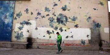 گزارش تصویری| زخمهای روی دیوار