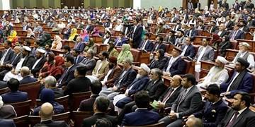 مجلس نمایندگان افغانستان: آمریکا مذاکرات بینالافغانی را به حاشیه رانده است