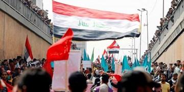 ۵۰ تشکل دانشجویی خطاب به جوانان عراقی: درصورت دخالت آمریکا، کنار شما هستیم
