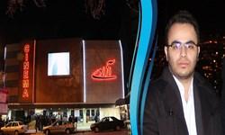 سینمای 7 سالنه در کرمانشاه احداث میشود/ ضرر 3 میلیارد ریالی کرونا به سینماهای استان