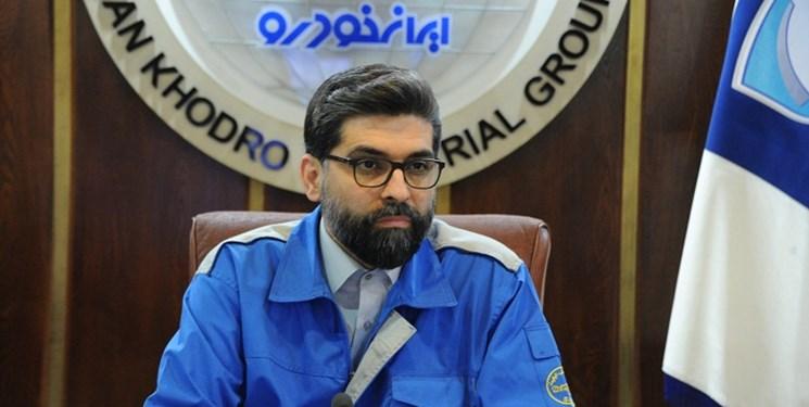 مدیر عامل ایران خودرو: سال 99 توسعه محصولات جدید و ارائه خدمات نوین به مشتریان است