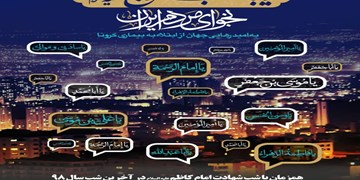 پخش نوای دعای توسل از گلدستههای مساجد اهواز