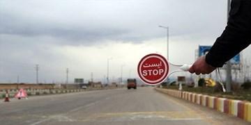 تردد وسیله نقلیه  فردا در تمام معابر شهری استان مرکزی ممنوع است