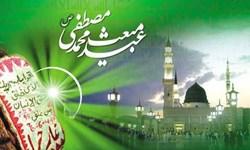 «رسول مهر» از رادیو معارف پخش میشود