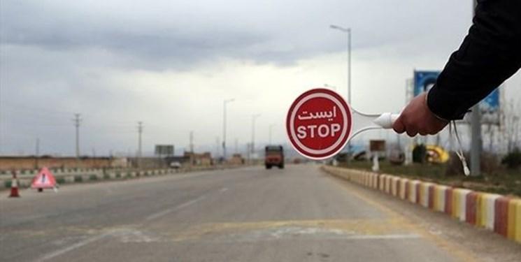 محدودیتهای ترافیکی در تهران اعلام شد +مکانها