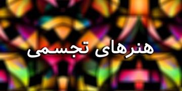 تغییر در فراخوان جشنواره هنرهای تجسمی جوانان/ «پرواز خیال» در برج آزادی