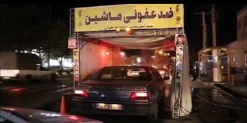 فیلم|رزمایش بسیجیان قم در ضدعفونی معابر و خودروها