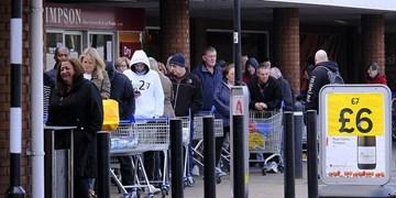 بیشترین کاهش رشد اقتصاد انگلیس رقم خورد/ افت 20.4 درصدی تولید ناخالص ملی