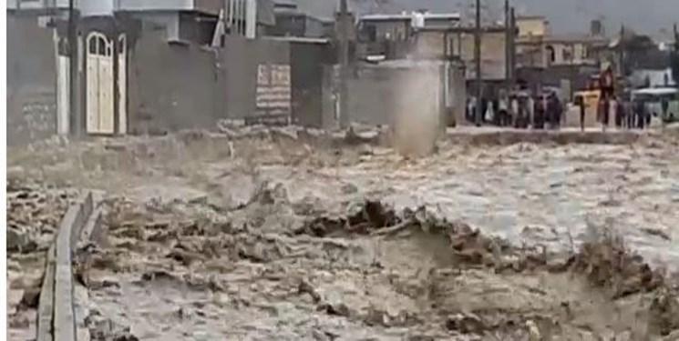 صدور هشدار قرمز در خراسانجنوبی/ بارشهای شدید در راه ۶ شهرستان