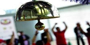 ایده جالب هیئت ورزش زورخانهای گناباد برای انجام فعالیتهای ورزشی در منزل