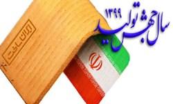 فارس من| وظایف دستگاه ها برای داخلیسازی 3.2 میلیارد دلاری ابلاغ شد