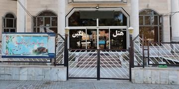 درصد اشغال هتلهای استان مرکزی صفر بوده است