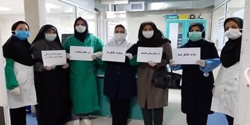فیلم| درخواست کادر درمانی بیمارستان قلب ساری برای تداوم خانهنشینی