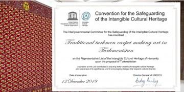 فرش ملی ترکمنها در فهرست میراث فرهنگی «یونسکو»