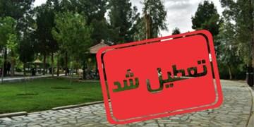 بوستانهای شهری در روزهای منتهی به 13 فروردین تعطیل شد