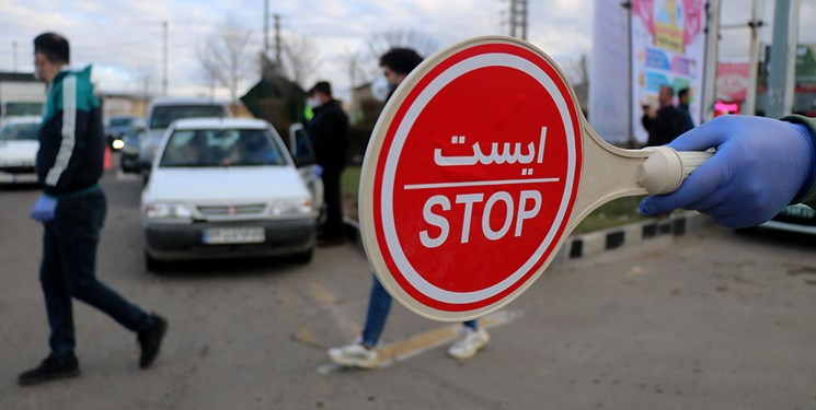 کنترل ورود و خروج به زنجان