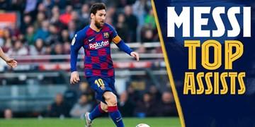 فیلم/ سوپر پاسگلهای لئو مسی در بارسلونا