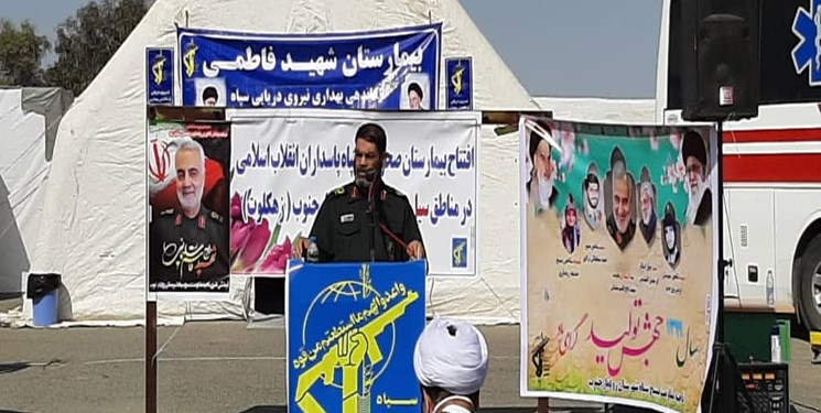 افتتاح بیمارستان صحرایی شهید فاطمی سپاه در زهکلوت