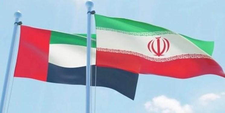 فارس من| جزایر «آریانا» و «زرکوه» را از امارات پس بگیرید