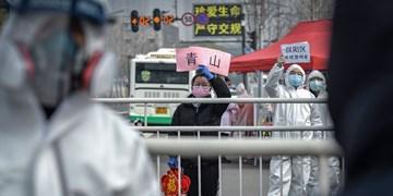 الگوی چینی قرنطینه برای جهان