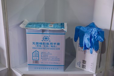 کمکهای بشر دوستانه کشور چین به ایران در راستای مقابله با ویروس کرونا