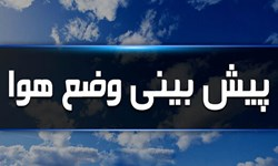 احتمال وقوع رگبار و رعد و برق در استان زنجان/دمای زنجان افزایش مییابد