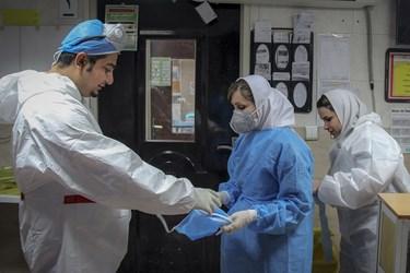 آماده شدن پرستاران برای ورود به بخش قرنطینه