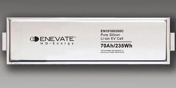 تولید باتری سیلیکونی با قابلیت شارژ سریع