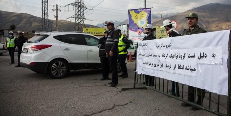 محورهای هراز و فیروزکوه مسدود میشوند/ ۵۰۰ هزار تومان جریمه و توقیف یکماهه خودروی متخلفان