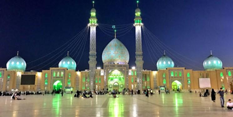 کرونا جلسات مسجد جمکران را باز هم مجازی کرد