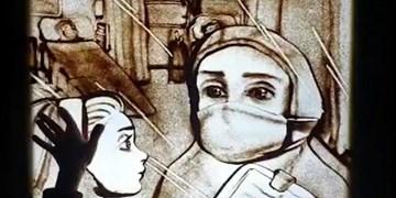 نماهنگ| حکایت عاشقی به روایت هنر جادویی فاطمه عبادی