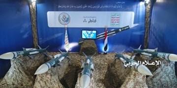 تقابل هوایی عربستان و یمن؛ جنگندههای سعودی دوباره فراری شدند