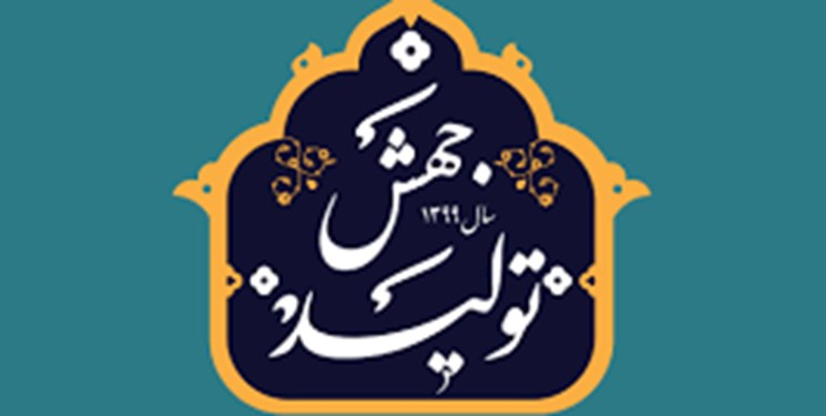 نامه منتخبان مردم به رهبر انقلاب/ مجلس یازدهم زمینههای «جهش تولید» را فراهم میکند