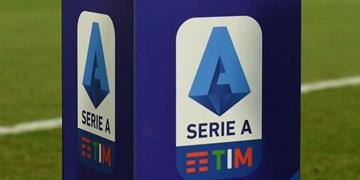 هفته بیست و چهارم سری آ| شکست لاتزیو در خانه بولونیا