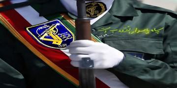 مجاهدت و ایثار مدال افتخار پاسداران انقلاب اسلامی است