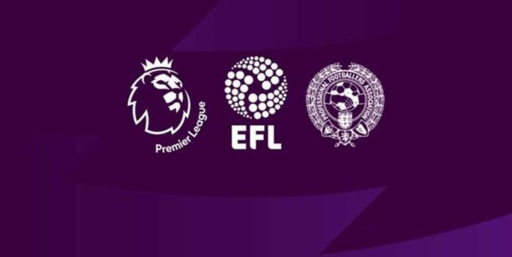 لیگ برتر انگلیس| بیانیه مشترک سازمانهای فوتبالی انگلیس درباره مدت تعلیق مسابقات