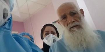فیلم| ترخیص بیمار ١٠١ ساله کرونایی از بیمارستان 5 آذر گرگان