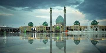 زیارت از راه دور| زیارت مجازی مسجد مقدس جمکران همزمان با اعیاد شعبانیه