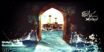 مدیون کام خشک تو دریاست «عباس»/«آب هرگز نمیمیرد»